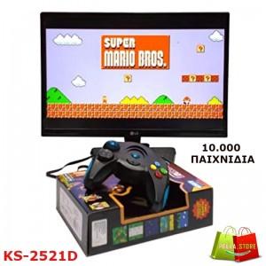 Βίντεο παιχνιδομηχανή 8 bit KS-2521D TV-Games σύνδεση ΑV ΡΕΤΡΟ