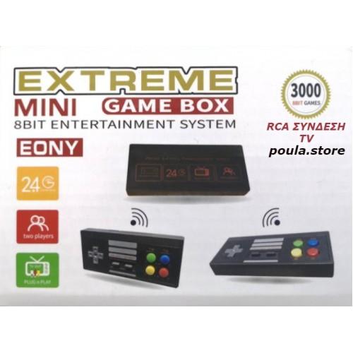 LH-77 EXTREME RCA 2.4G ασύρματα χειριστήρια κονσόλα 3000 παιχνιδιών HD