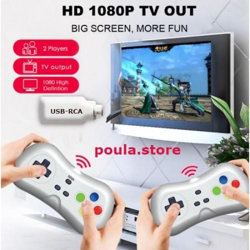 Ασύρματο T.V Gaming USB - RCA 2.4G 620 παιχνίδια