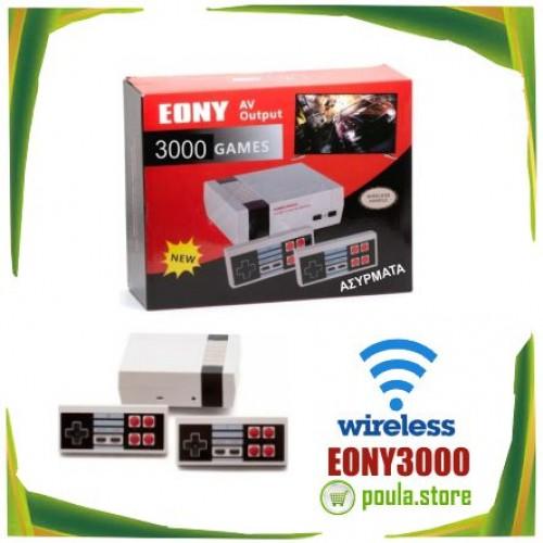 ΝΕΑ Ρετρό παιχνιδομηχανή με ασύρματα τηλεχειριστήρια EONY 3000 GAMES