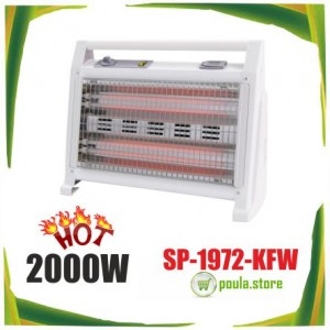 SP-1972-KFW Sapir Ηλεκτρικό θερμαντικό με λάμπα χαλαζία 2000W