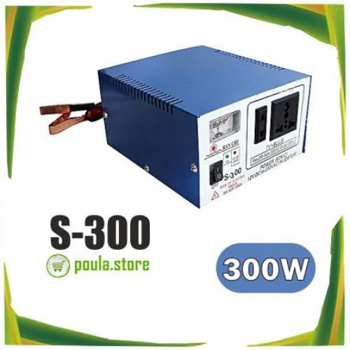 S-300 HAN CHU Inverter 12V-230V