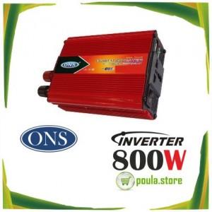 ONS-800 Μετατροπείς αυτοκινήτου 800W DC 12V σε εναλλασσόμενο ρεύμα 220V