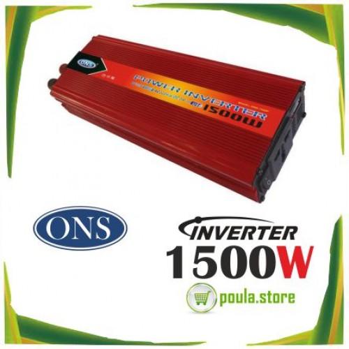 ONS-1500 Power Inverter αυτοκινήτου 12V/220V 1500W