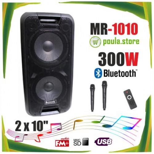 """Meirende MR-1010 Αυτοενισχυόμενο-KARAOKE 2x10"""" 300W"""