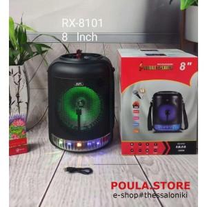 RX-8101 Karaoke φορητό ασύρματο ηχείο Bluetooth με μικρόφωνο 50W