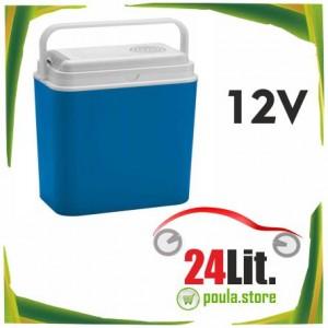 Ηλεκτρικό Ψυγείο Campus 12V - 24Lt