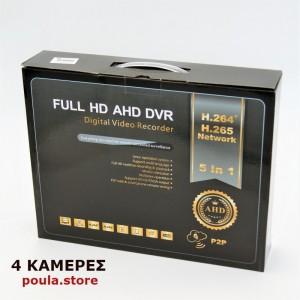 ΚΑΤΑΓΡΑΦΙΚΟ ΓΙΑ ΚΑΜΕΡΕΣ 4 ΚΑΝΑΛΙΑ FULL HD RC-3004