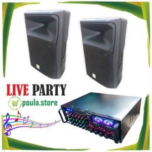 dj-LIVE PARTY Ηχητικό πακέτο 300W