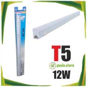 T5 Led φωτισμός 12W με διακόπτη on/off 89cm