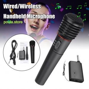 2 σε 1 Ενσύρματο-Ασύρματο σύστημα μικροφώνου διπλής χρήσης Karaoke