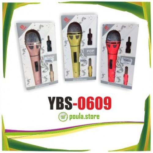 POP YBS-0609 Μικρόφωνο καλωδιακά Karaoke Χρωματιστά