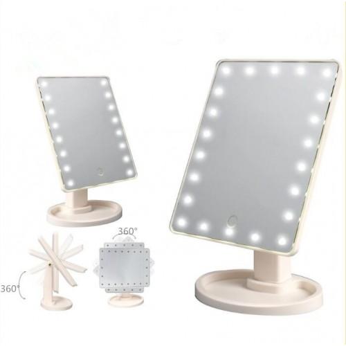 Καθρέπτης Μακιγιάζ με Φωτισμό LED