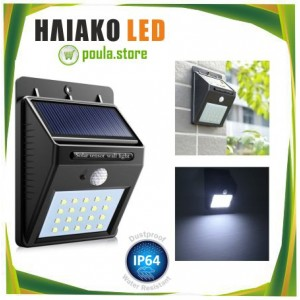 25 LED Αδιάβροχο IP64 Ηλιακό Led Τοίχου-Αισθητήρα Κίνησης