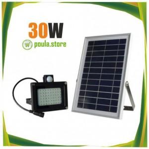 Ηλιακός προβολέας Φωτοβολταικός με αισθητήρας κίνησης 30w
