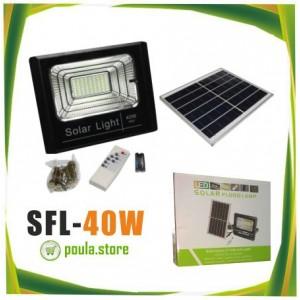 Ηλιακά φώτα φωτισμού υπαίθρια φώτα ασφάλειας LED IP66 αδιάβροχα 40W