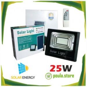 Ηλιακός Solar Προβολέας Αδιάβροχος 25W με Φωτοβολταϊκό Πάνελ
