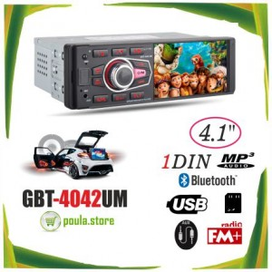 "4032UM 1DIN 4,1"" οθόνη HD 1080P Bluetooth FM-USB-AUX in-SD-MP3"