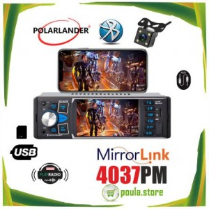 "4037PM Ηχοσύστημα 4.1"" Αυτοκίνητου MP5-MIRROR LINK PLAYER"