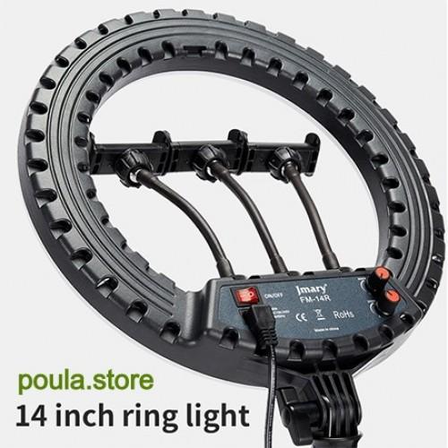 FM-14R 14inch LED Ring Light Lamp 34cm Με τηλεχειριστήριο και λήψη βίντεο Tripod YouTube