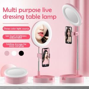 "G3 καθρεφτάκι 3in1 LED Ring Light 6"" με εναλλαγή χρωμάτων για selfish-video"