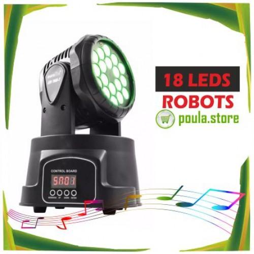 HT-C8 ΡΟΜΠΟΤΙΚΗ ΚΕΦΑΛΗ 18 LED SPOT DMX RGB