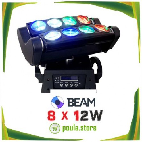 RGBW 4in1 Led Spider Beam Light 8x12w