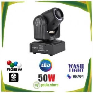 Zerone RGBW Bar KTV LED Σχέδια-Χρώματα 50W