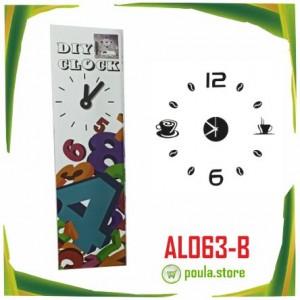 Ρολόι Αυτοκόλλητο Τοίχου Μοντέρνο Σχεδιασμός Διακοσμητικό Καφέ Σκούρο AL063-B
