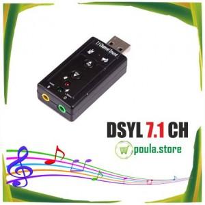 DSYJ  εξωτερική κάρτα ήχου USB καναλιού 7.1