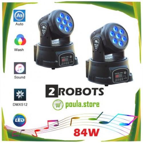 ΠΑΚΕΤΟ 2 ROBOTS LED RGBW 2x84W DMX