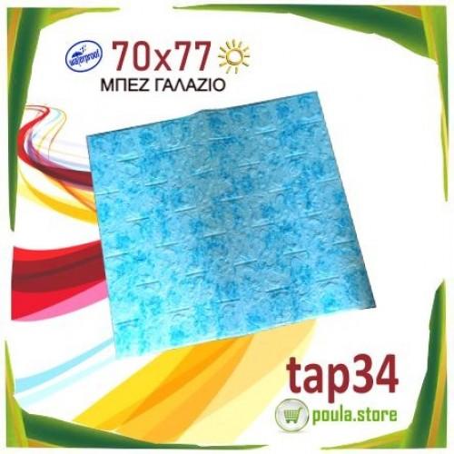 Μπεζ Γαλάζιο ταπετσαρία τοίχου Αυτοκόλλητη Αδιάβροχη 77x70cm