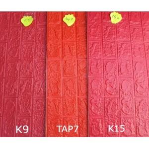 K15 Φουξ ταπετσαρία τοίχου Αυτοκόλλητη Αδιάβροχη 77x70cm
