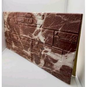 K8-9 ταπετσαρία τοίχου Αυτοκόλλητη Αδιάβροχη 77x70cm