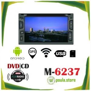 Μ-6237 ΕΛΛΗΝΙΚΟΥΣ ΥΠΟΤΙΤΛΟΥΣ 2DIN ANDROID CD DVD BLUETOOTH GPS RADIO