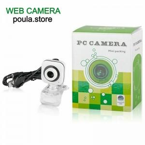 0308 WEB Κάμερα HD 30FPS Video Chat Usb-2 με ήχο