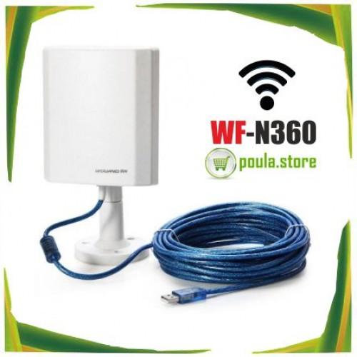 WF-N360 Εξωτερική Αδιάβροχη Κεραία WiFi Μεγάλης Εμβέλειας USB