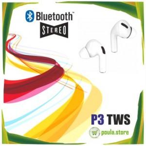 P3 Tws Ασύρματο ακουστικό Bluetooth Ακουστικό ελέγχου αφής με θήκη φόρτισης