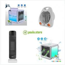 Αερόθερμα Ψύξη-Θέρμανση
