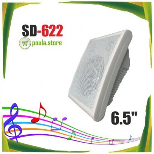 """SD-622 Ηχείο τοίχου 6,5 """"woofer 20W"""