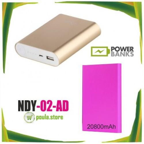 Power Bank Εξωτερική μπαταρία  20800mAh